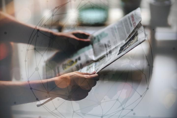 Как да разпознаваме фалшивите новини: кратъкнаръчник