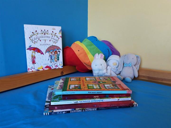 Любими картинни книги за деца ивъзрастни